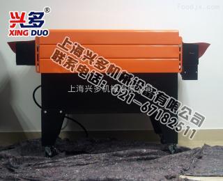 4525型喷气式热收缩膜机 PE/POF二合一全自动热收缩膜红外线包装机
