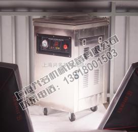 500型内抽单室不锈钢真空包装机 小型食品单室真空包装机 厂家直销