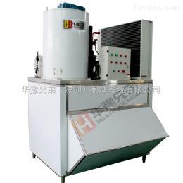 1000公斤片冰机