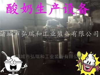 可定制酸奶流水线_酸奶设备价格_酸奶生产线厂家