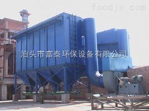 32-3PPC气箱脉冲布袋除尘器