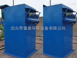 MC-24廠家供應 質優價廉 MC-24Ⅱ脈沖袋式除塵器