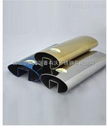 304喜有沃304不锈钢管椭圆异型管单槽彩色不锈钢管