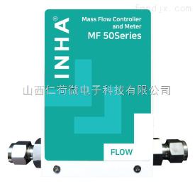 MF-50CINHA氣體質量流量控制器