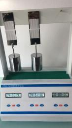 CNY-3A膏藥持粘力檢測儀器