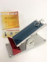 CNY-1膏藥粘性測定儀