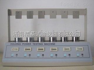 CNY-6胶粘带检测设备-CNY-6