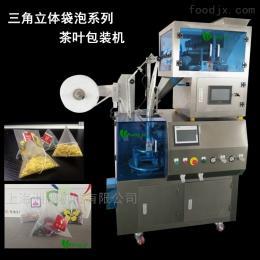 XY-100SJ/4T称重定量三角立体袋泡茶包装机