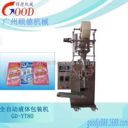 GD-YT80專供小型小袋液體包裝機