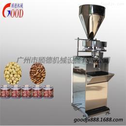 GD-KG河南专供干豆类灌装机  自动计量灌装机生产线