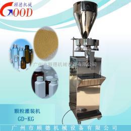 GD-KL80厂家直销全自动颗粒灌装机 白砂糖颗粒灌装机