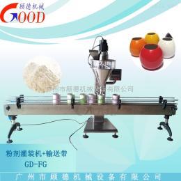 GD-FG上海高精度粉剂灌装机  粉剂灌装机生产厂家