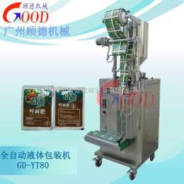 GD-YT80山東全自動多功能液體包裝機 操作方便液體包裝機