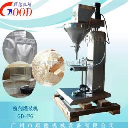 GD-FG广东自动感应粉灌装机 生产灌装机械大厂家
