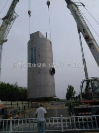 定制一体化自吸泵站/油田污水处理