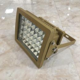 CCD97B70w80wLED防爆投光灯 100w防爆LED泛光灯