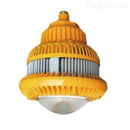 GCD810GCD810 电厂LED防爆平台灯 加油站led防爆灯