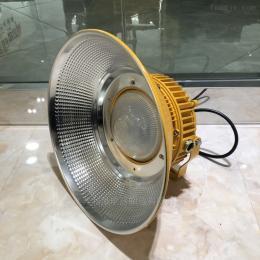 FGV6227-70W森本FGV6227-70W LED防爆工矿灯