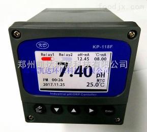KP-118F甘肃宁夏工业在线PH/ORP控制器