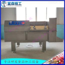 FSD-550A冻肉、猪肉切丁机山东富森精工肉粒酱设备