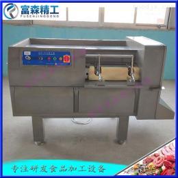 FSD-550A山东富森精工鸡肉切丁机快捷简单易操作