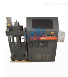 DYE-2000昌邑DYE-2000混凝土檢測儀器航信儀器