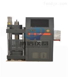 DYE-2000太原混凝土檢測儀器測定建筑材料的抗壓強度