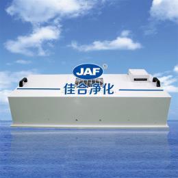 JAF-FFU4*2FFU风机过滤单元