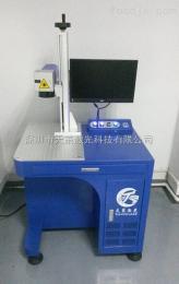 ylp-20东凤皮革制品打码机古镇LED驱动打标机横栏二维码雕刻机