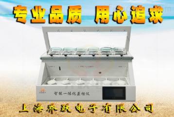 QYZL-6A智能一体化蒸馏仪原理