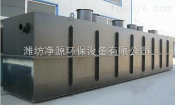 JY養殖場污水處理設備工藝