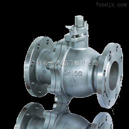 BZ-63广州不锈钢法兰球阀 手动球阀   手动阀