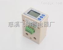 JFY-713飞纳得JFY-713电机继电器使用的注意要领