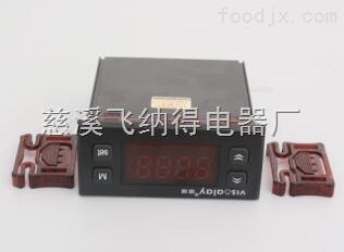 JFY-7701飞纳得JFY-7701电机继电器参考标准