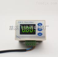 JFY-811飞纳得JFY-811电机保护继电器使用与调试