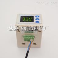 JFY-811飞纳得JFY-811电机保护继电器实用信息