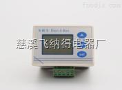 JFY-713飞纳得JFY-713电机继电器升?#26635;? title=