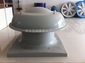 屋顶风机厂家 DWT 玻璃钢屋顶风机生产厂家/价格