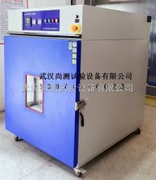 SC/QLH-010河北电缆高温老化试验箱