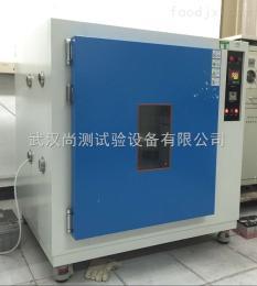 SC/LH-500电源高温试验箱