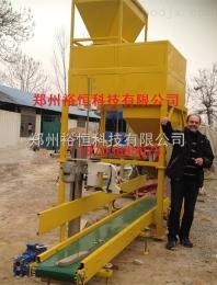 YH-PD50S天津無煙煤袋裝機|型煤袋裝包裝秤|民用潔凈煤灌包機