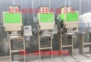 YH-A50干粉砂浆包装机 机制砂自动灌包机河沙黄沙定量包装秤