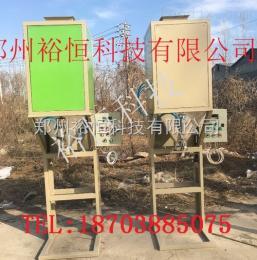 YH-B50給袋式自動包裝機|自動稱重定量打包秤|自動裝袋機