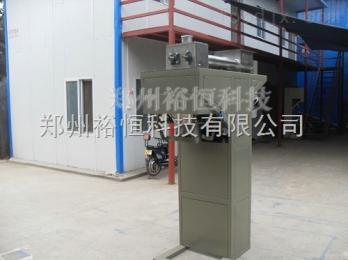 YH-lx5025kg灌装大豆粉包装设备|大袋黄豆粉定量包装秤