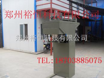 YH-LX50河南螺旋定量包装机粉末螺旋包装秤|螺旋式自动灌包机