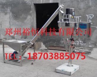YH-LX50添加剂1-10公斤袋装自动定量包装机