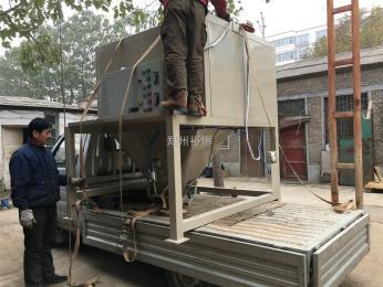 厂家供应称重包装生产线 玉米粒包装机 颗粒定量灌装机饲料灌装机