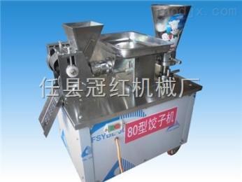 全自动饺子机制造商