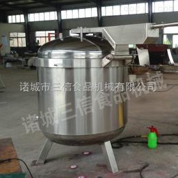 SX-Z立式高温高压黄豆蒸煮锅