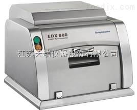 EDX1800BROHS檢測儀器中山有哪些生產廠家